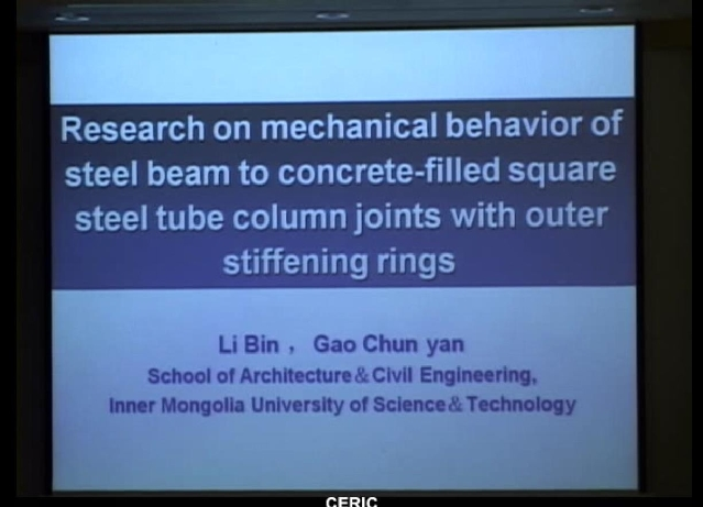 Research on Mechanical Behavior of Steel Beam to Concrete-filled Square Steel Tube Column Joints with Outer Stiffening Rings