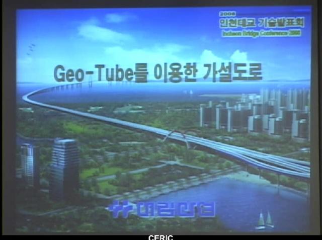 Geo-Tube 해상 가설도로 설계 및 시공