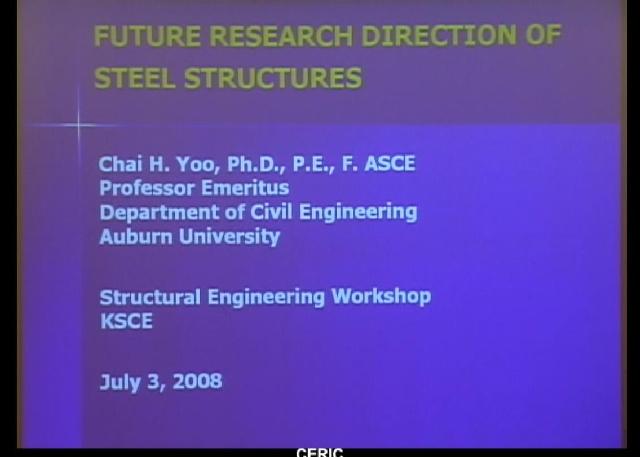 [초청강연] 강구조공학의 미래 연구방향